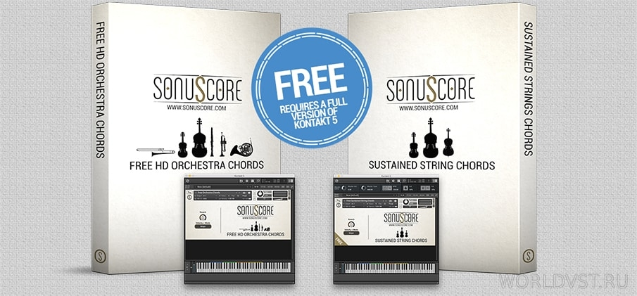 Sonuscore - Free Sustained String Chords for NI Kontakt [Free]