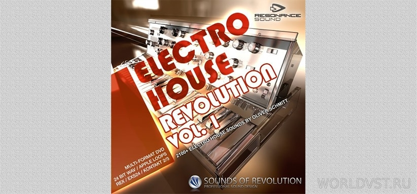 Resonance Sound (by SOR) - Electro House Revolution Vol.1 [Demo Pack] [Free]