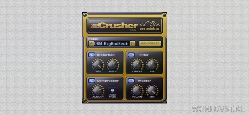 Camel Crusher v1.0.1 [WiN.MAC] [x86 x64] - Максимайзер