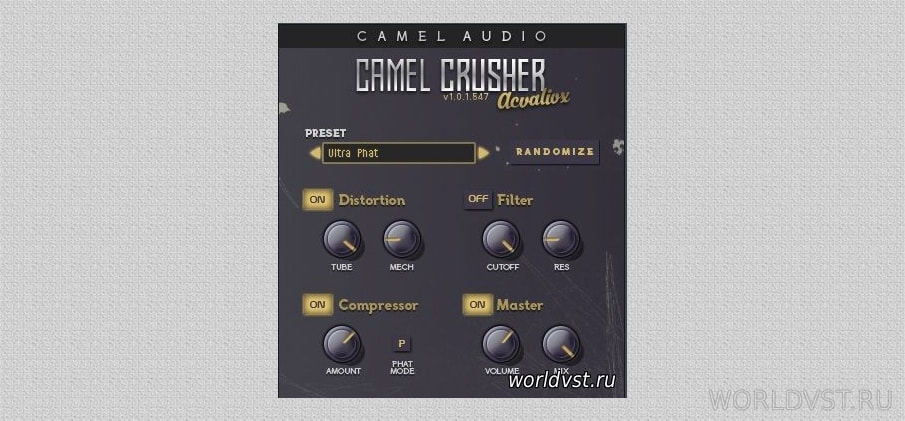 Skin for Camel Crusher - скин для Camel Crusher от Acvaliox